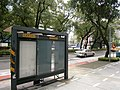 Xinyi-Dunhua Intersection bus shelter rear side 20120428.jpg