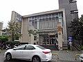 Xizhi District Public Health Center, New Taipei City 20181210.jpg