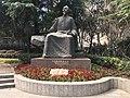 Xu Guangqi 12 50 08 083000.jpeg