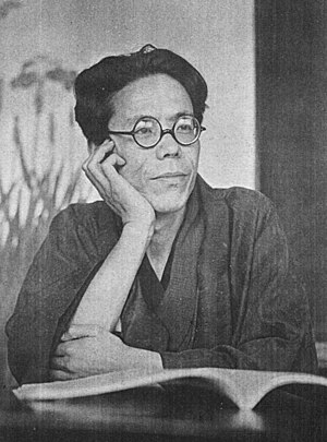 Fuji Yahiro - Fuji Yahiro in 1941