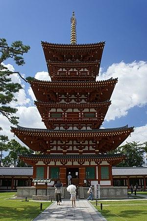 Tsunekazu Nishioka - Yakushi-ji, Saitō, West Pagoda