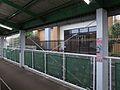 Yamaman Yukarigaoka line - Joshidai station platform nov 6 2014.jpg