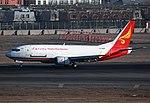 Yangtze River Express Boeing 737-300F Zhao-1.jpg