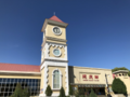 Yanqing Railway Station 2018-09-24 133544.png