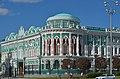 Yekaterinburg LeninAvenue35 005 2817.jpg