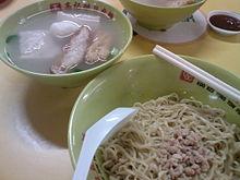 Yong Tau Foo Wikipedia