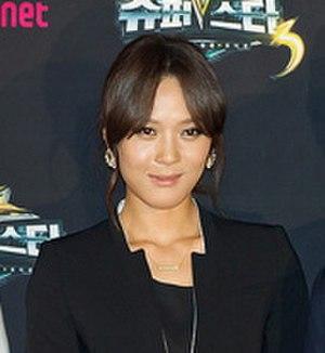 Yoon Mi-rae - Image: Yoon Mi Rae from acrofan