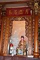 Yuehui Bodhisattva.jpg