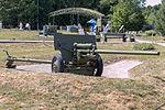 ZIS-2 57 mm AT cannon model 1941 in the Great Patriotic War Museum 5-jun-2014.jpg