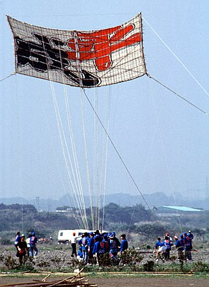 Zama, Kanagawa - Zama kite festival. First attempt to fly a 40′ × 40′ handmade kite.