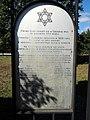 Zduńska Wola, Kacza 18, Cmentarz żydowski-008.JPG