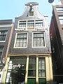 Zeedijk 31A, Amsterdam.JPG