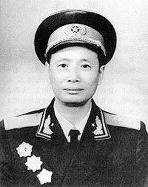 Zhang Zhen (general) - Image: Zhang Zhen 1955