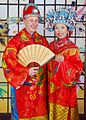 Zhongguo Chïna Marriage.JPG