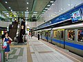 Zhongxiao Dunhua Station Platform.jpg