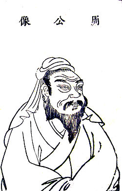 Zhou gong.jpg