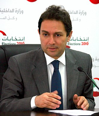 Ziyad Baroud - Image: Ziyad Baroud 2