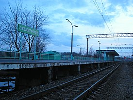 Zvenigorod railstation platform.JPG