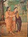 """Arjuna Subhadra,"" by Ravi Varma.jpg"