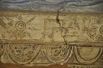 İzmir Archaeological Museum - Image: İzmir Archaeological Museum 2478 1