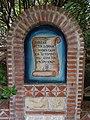 Όρος Πάικο - Ιερά Μονή Παναγίας Παραμυθίας και Αγίου Γεωργίου 30.jpg
