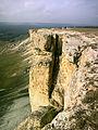 Ак Кая - Белая скала, Обрывы.jpg