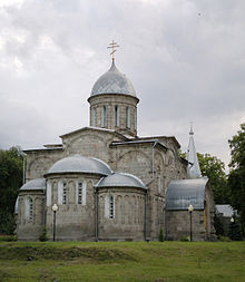 The Cathedral of the Assumption (1851) in Alagir Alagirtserkov'.jpg