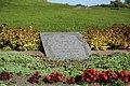 Братская могила на острове Кижи.JPG