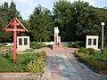 Братское кладбище г. Болхов ул. Ленина (центр города).jpg
