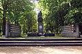 Братська могила 1 (Мартоноша).JPG