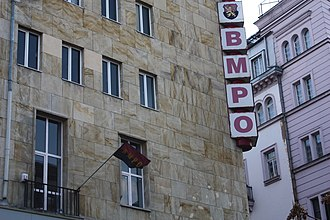 IMRO – Bulgarian National Movement - IMRO's headquarters in Sofia