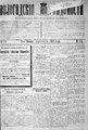 Вологодские губернские ведомости, 1910.pdf