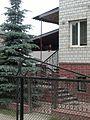 Вулиця С.Корольова, 89 ( сусід ) - panoramio.jpg
