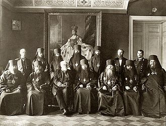 Most Holy Synod - The participants of the Extraordinary Meeting of the Holy Synod on July 26, 1911 in the main hall of the Metropolitan Housing in Alexander Nevsky Lavra.