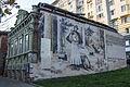 Дом Ахтямова, Восточное крыло.jpg