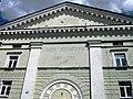 Дом культуры в здании Троицкого собора (Клин).jpg