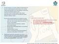 ЕДУ лифлет 4.pdf
