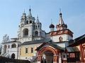 Звенигород - panoramio - Yurij.jpg
