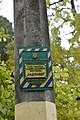 Знак парку-памятки садово-паркового мистецтва.jpg