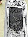 Капыль. Металічны герб.jpg