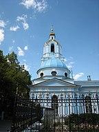 Кафедральный собор Рождества Божьей матери-2.jpg