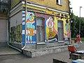 Київ, Велика Житомирська 24-вид із двору.jpg