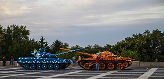 National Museum of the History of Ukraine in the Second World War - Image: Комплекс Українського державного музею Великої Вітчизняної війни 12