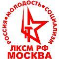 Логотип ЛКСМ РФ.jpeg