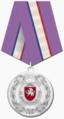 Медаль «За доблестный труд» (Крым).png