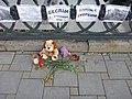 Мемориал в память жертв Бесланских событий Екатеринбург 6 сентября 2019 года фрагмент.jpg