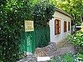 Музей Паустовського Старий Крим.jpg