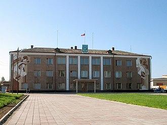 Kirov, Kaluga Oblast - Building of the Kirovsky District and the town of Kirov Administration