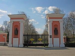 Arboretum Oleksandriya - Image: Олександрія, весна 01