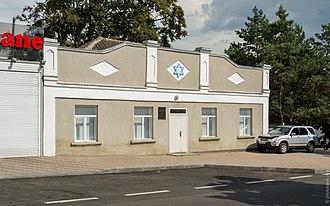 Orhei - Orhei synagogue